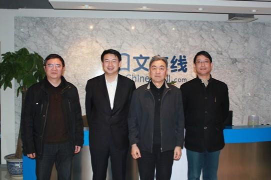 中国教育学会副会长张民生(右二)