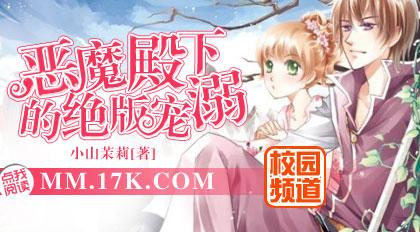 ak火麒麟教学视频校园小说,校园小说排行榜-17K校园网素食火鍋食譜