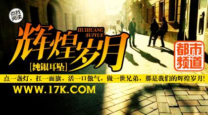 鸭王2,鸭王完整版在线观看,鸭王三邦电影,鸭王优酷在线观看