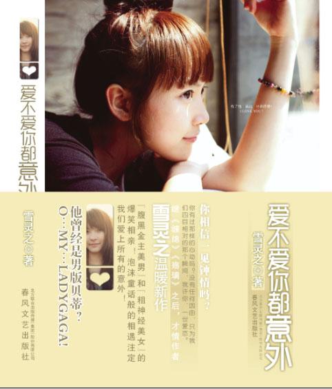 http://img.17k.com/channel/ebook/aibuainidouyiwai.jpg