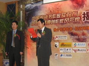 http://img.17k.com/channel/ebook/fengyunbang05.jpg