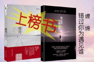 http://img.17k.com/channel/ebook/xinwen1.jpg