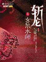 http://img.17k.com/channel/ebook/zhanlong1.jpg