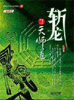 http://img.17k.com/channel/ebook/zhanlong2.jpg