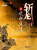 http://img.17k.com/channel/ebook/zhanlong3.jpg
