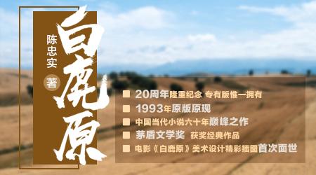 渭河平原50年变迁的史诗