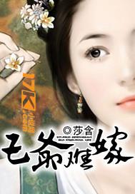 三王齐争宠:王妃太犀利