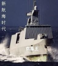 新航海时代