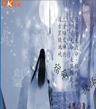 灭世最新章节(云想)灭世阅读17k说网