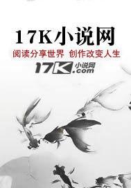 新编24孝