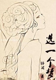 异界魔法 幻想言情 女生 17k书库