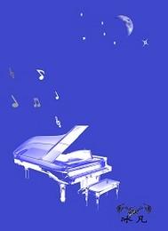星空下的钢琴曲图片