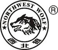 西北狼与西战连的故事