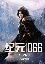 纪元1066