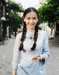 杨颖民国装