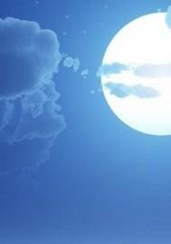 云上的月亮