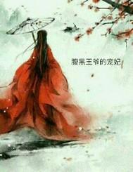 红菱与红裳